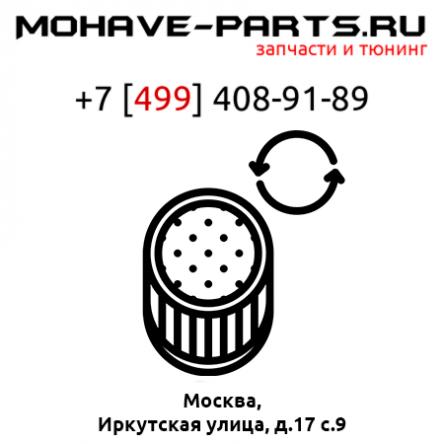 Фильтр воздушный пневмокомпрессора для Мохаве