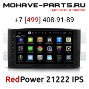 redpower-kia-mohave-21222