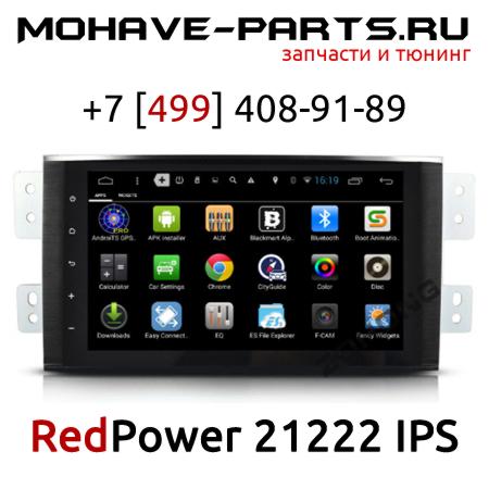 redpower-kia-mohave-21222